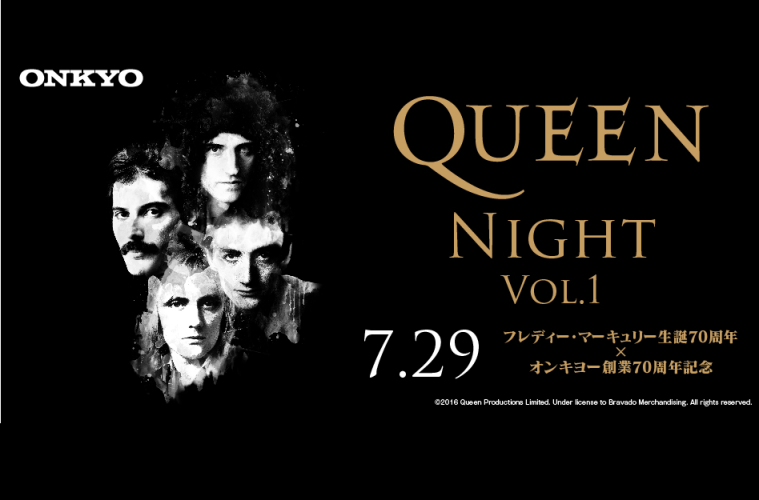 queen night