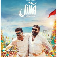 Review : Jilla