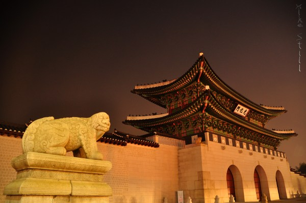 Gyeongbukgung Palace main gate