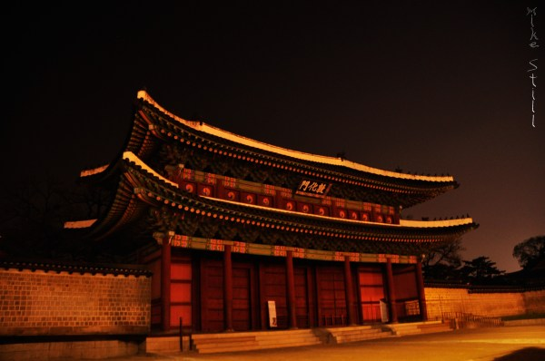 Changdeokgung Palace main gate