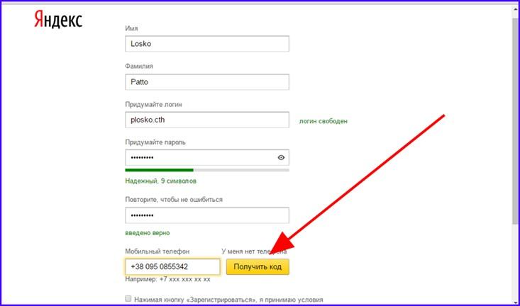 Πώς να γράψετε μια εισαγωγή ηλεκτρονικού ταχυδρομείου σε μια ιστοσελίδα γνωριμιών ραντεβού με τη Νταν ναός