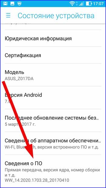 80d7388df3 Ενεργοποιήθηκε αυστηρή λειτουργία Android. Μην απενεργοποιείτε τη ...