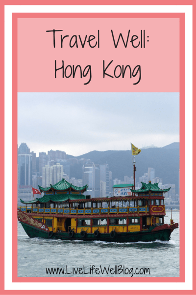 My picks on where to stay, dine, shop, and play in Hong Kong