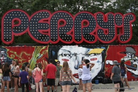 Lollapalooza Day 3 Crowd-4