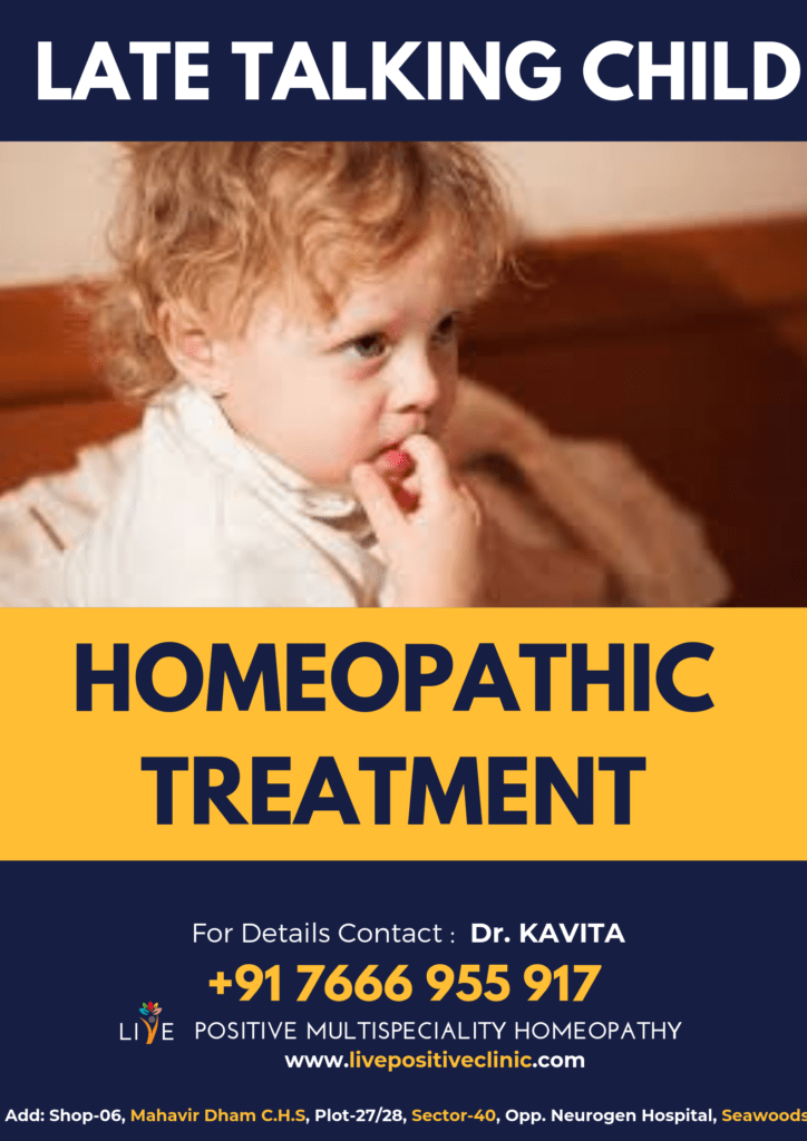 Child Not Talking At 2-Homeopathy Can Help[100% Safe ...