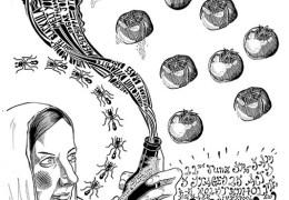 Krunk Fiesta – La Tomatina, The Kazimier, 22 June