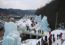 Chilgapsan Ice Fountain Festival