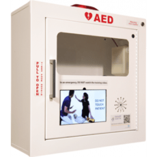 AED SMART STATION