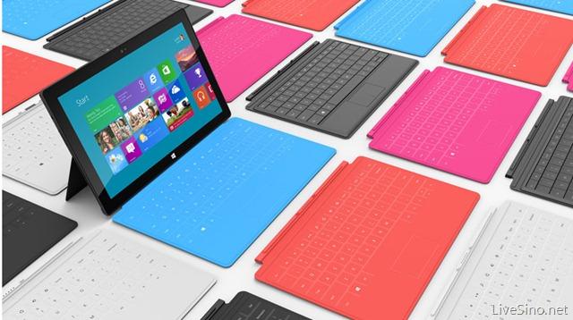 微软 Surface 平板宣布