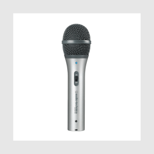 ATR2100 Microphone Livestream Deals