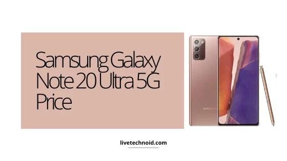 Samsung Galaxy Note 20 Ultra 5G Price