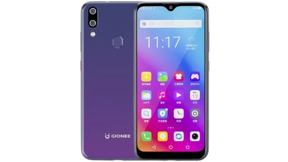 Gionee M11s Full Specifications and Price
