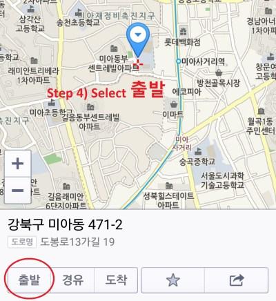bus-app-step-4
