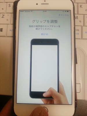 【iPhone6】買ったらまず設定すべき《Touch ID》-指紋認証4-@livett_1