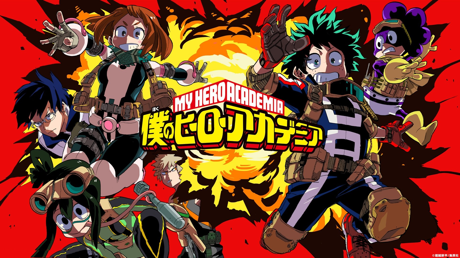 """New 05 images (scroll down to end in """"options"""" box). My Hero Academia HD Wallpaper 
