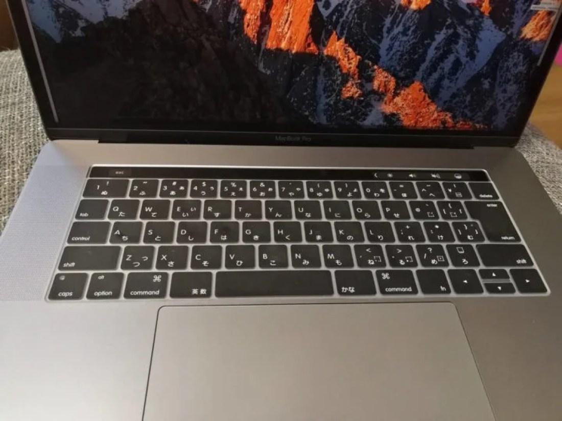 MacBook Pro 2016 キーボードカバー