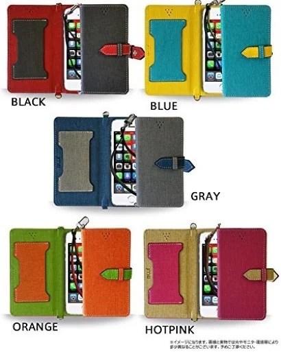 (P10 Plusのみ)【JMEI】色の組み合わせが楽しいおしゃれな手帳型ケース