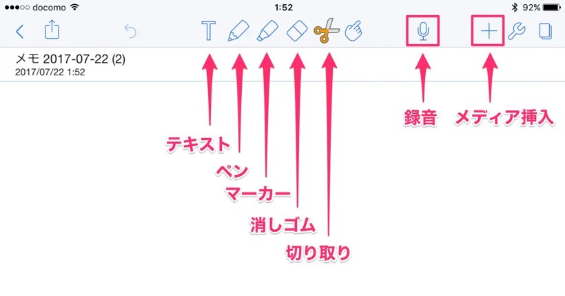 Notability review08