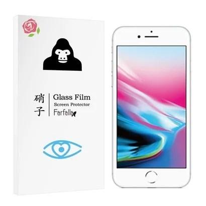 Farfalla iPhone8 ブルーライト対応ガラスフィルム