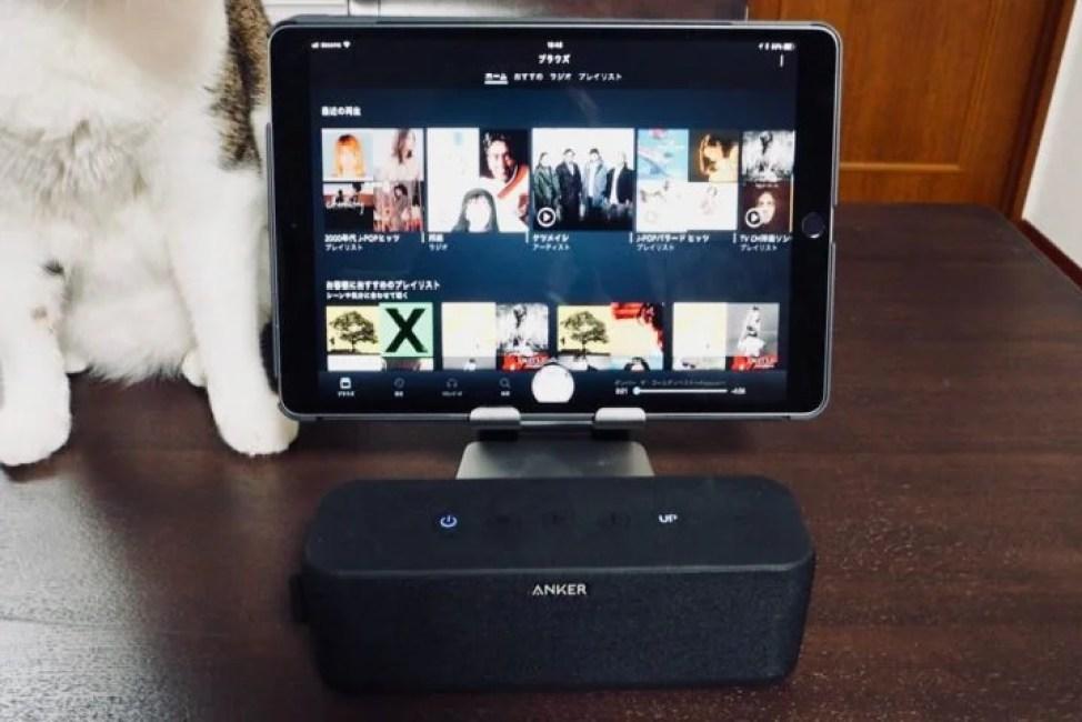 Satechi Bluetoothワイヤレスマルチメディアリモコン iPadと接続