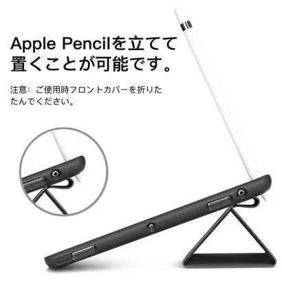 【iVAPO】スタンド・収納機能付きiPad Proケース2