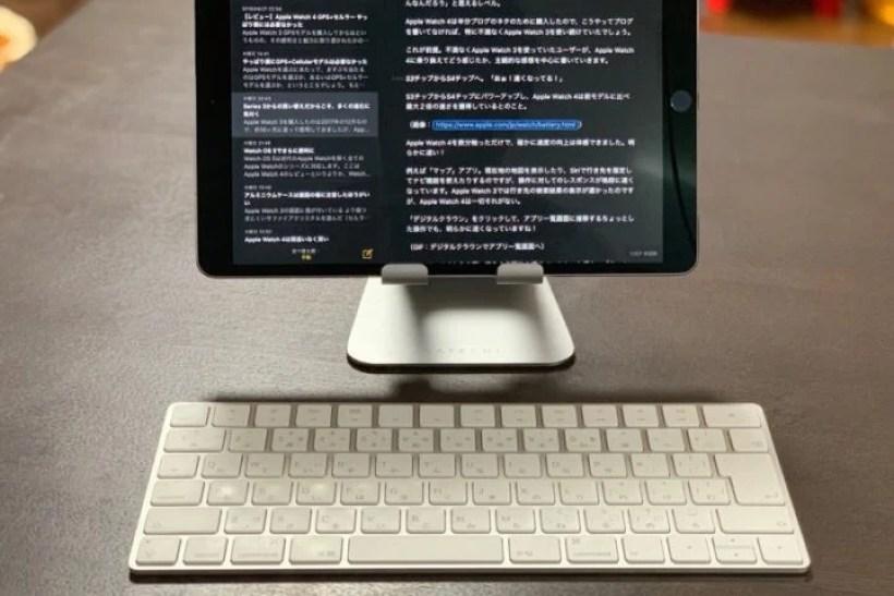 iPadとBluetoothキーボードとiPadスタンド