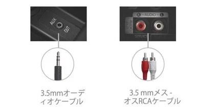 SoundPEATS MK2 対応ポート
