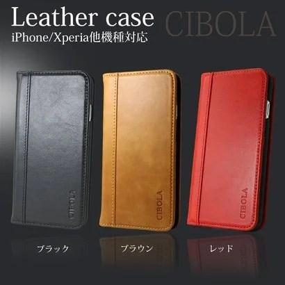 【CIBOLA】高級牛革を使用した本格レザーケース