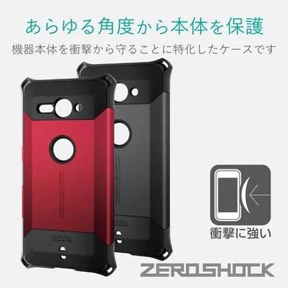 【エレコム】ZEROSHOCK 四隅のダンパーが衝撃から守る