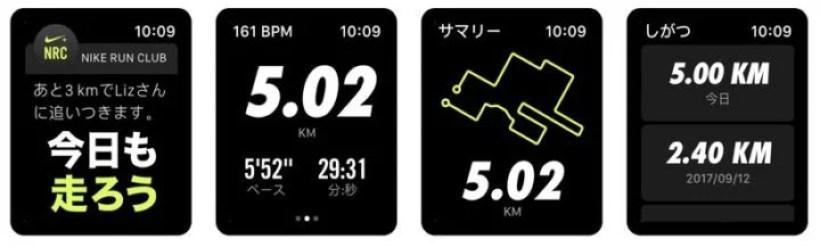 Nike+ Run Club(Apple Watch)