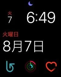 Apple Watchの文字盤3