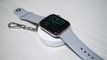 Apple Watchを約2回フル充電できる