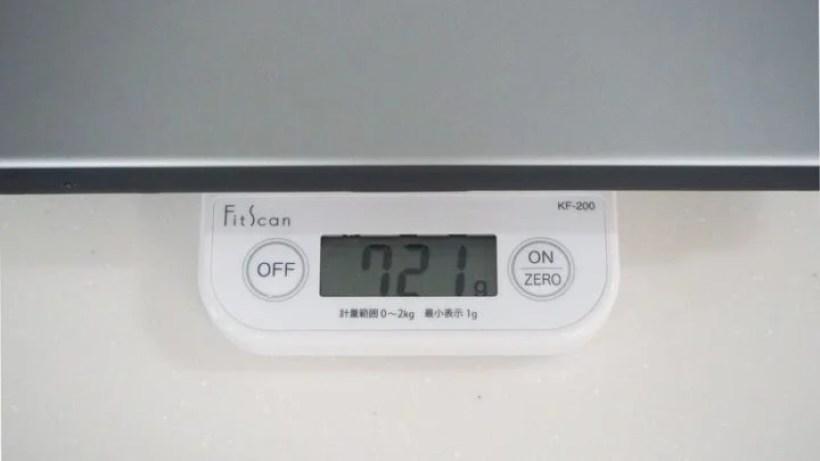 前Smart KeyboardとiPad Pro 10.5の合計重量は721g