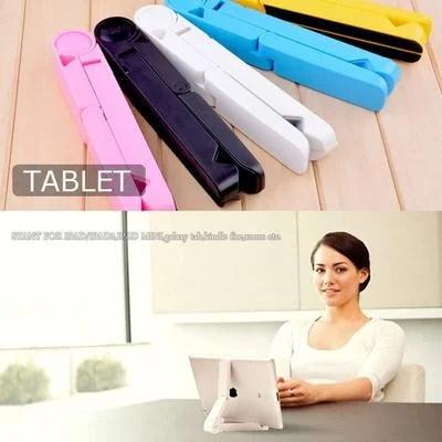 持ち運びに便利な折りたたみ式iPadスタンド