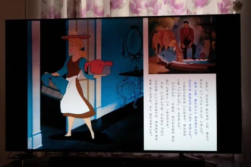 絵本を読み聞かせしてくれる「iBook Story Times」