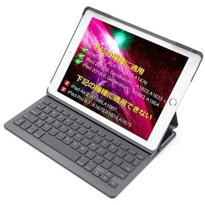 【Inateck】キーボード一体型iPadケースの決定版