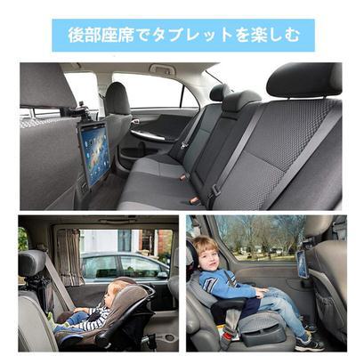 【Zenoplige】クランプ式で車内のあらゆる場所に設置できる