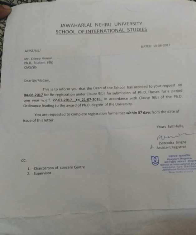 Letter by the administration to Yadav confirming his degree dates. Credit: Dileep Kumar Yadav