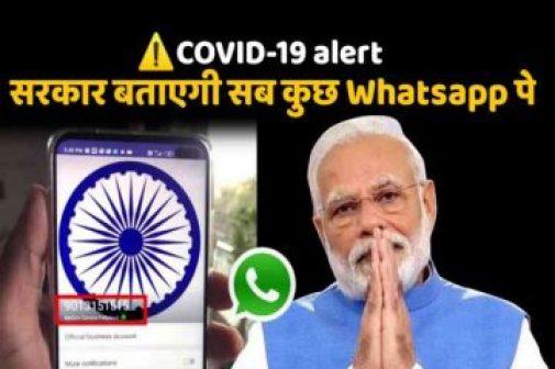 Coronavirus Whatsapp Helpline Number