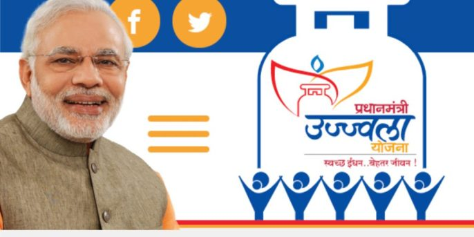 Prime-Minister-Ujjwala-Scheme-2021