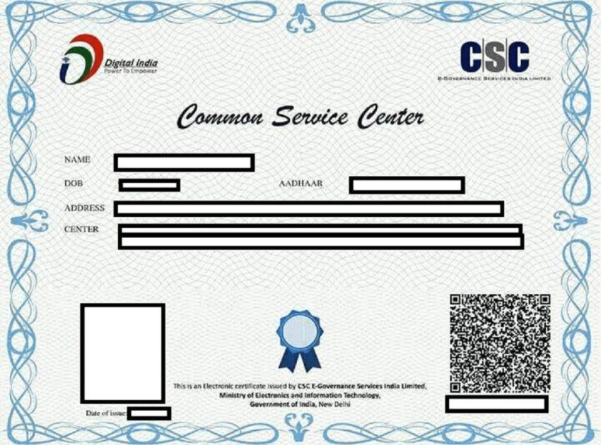 CSC Certificate Download online, meeseva
