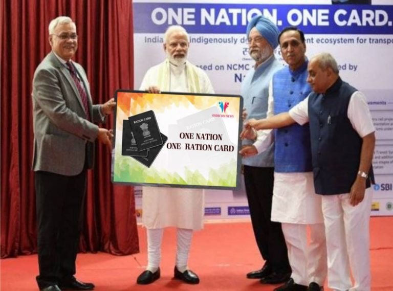 One-Nation-One-Ration-Card, ration card form