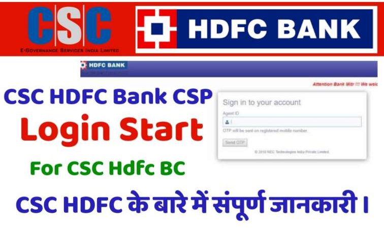 CSC-HDFC-Bank-CSP-service, CSC Bc Point, meeseva