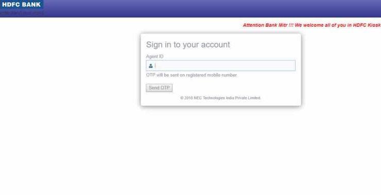 CSC-Hdfc-Bank-login-page, meeseva