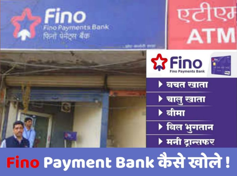 Fino-Payment-Bank, Fino_Payment Bank CSP , earn  25 thousand rupees