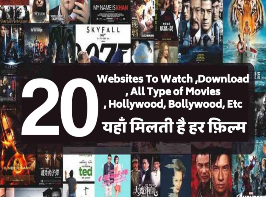 Top-20-Movies-website-available-On-internet-2020