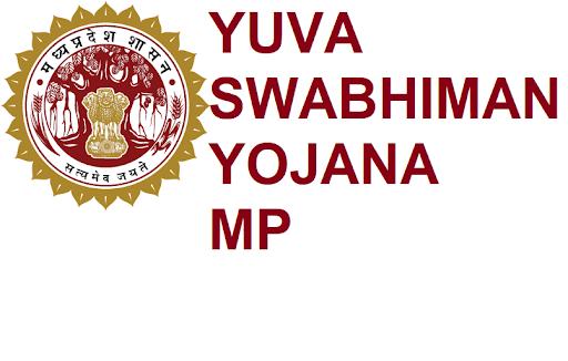 Yuva Swabhimaan Yojana