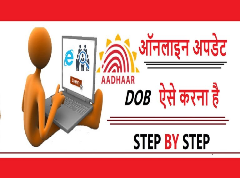 aadhaar-crad-update, download aadhar card , eadhar