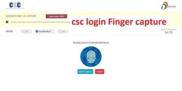 CSC certificate download, meeseva, CSC digital seva portal ID