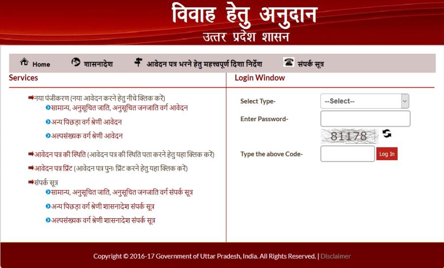 pradhanmantri-balika-anudan-Yojana, pradhan mantri balika grant